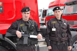 Охрана грузоперевозок