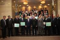 Конкурс - Территория закона-2012